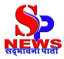 Sadbhawna Paati News